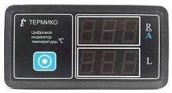 Продажа цифровых индикаторов температуры двигателя ...: http://tundd.ucoz.ru/index/citd/0-19